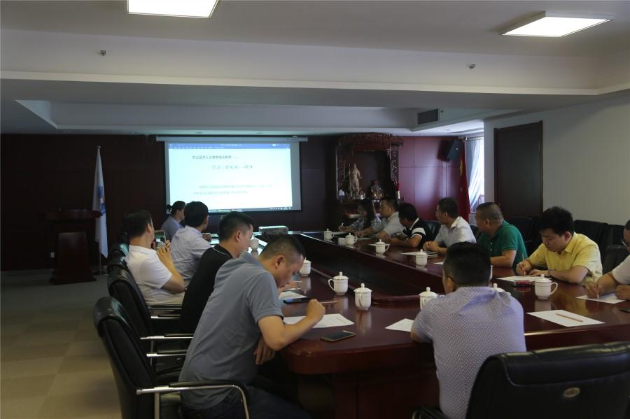 北京赛车赔率最高的平台召开2018年9月份会长办公会暨值班会长交接班会议